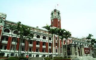 支持新唐人ST2衛星續約 台灣跨黨派各界聲援