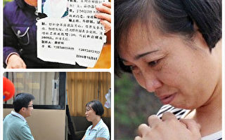 唐慧向湖南省法院上訴  黨喉助陣顯局勢詭異