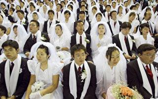 婚姻看法  韩男女大不同
