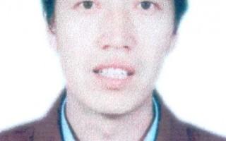 唐山警察诈骗巨额现金 中学教师冤狱命危