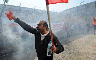 土耳其五一抗议 警民冲突数伤