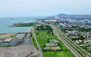 南星自由贸易港 生态绿能产业兼顾