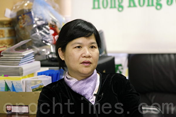 香港新聞自由倒退 記協斥中共干預