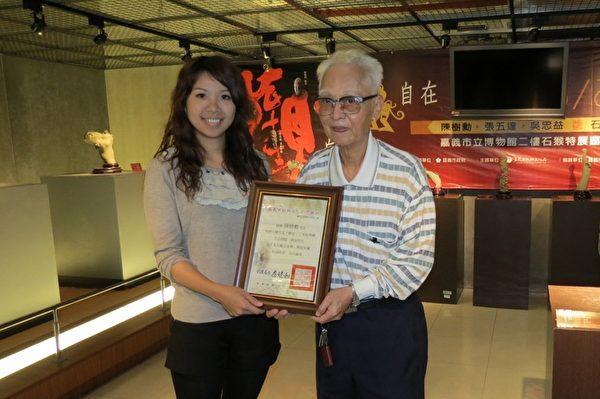 文化局致贈83歲藝師陳樹勳感謝狀。 (攝影:蘇泰安/大紀元)