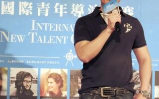 《你的今天》入选北影国际青年导演竞赛