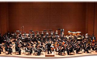紐約幼獅青少年管弦樂團25日林肯中心演出