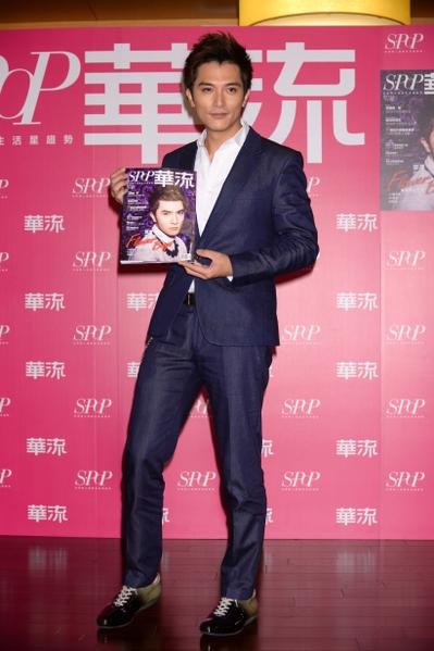 邱澤擔任雜誌五月號封面人物。(圖/華流雜誌提供)