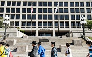 美国失业补助申请降至49年新低