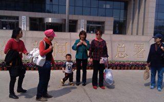 记录片引发上访潮 马三家受害人聚集北京讨公道