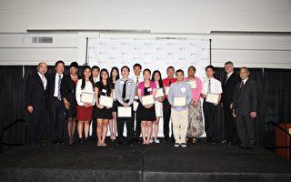 12 位亚太裔学生 获南加爱迪生奖学金