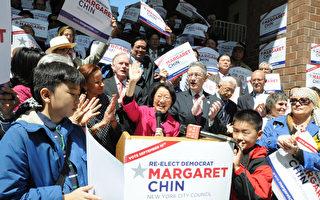 市議員陳倩雯正式宣布競選連任