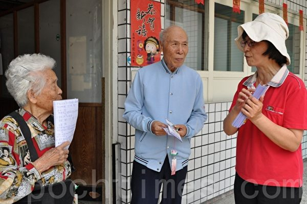 法轮功学员将大法美好讯息分享民众,并邀请乡亲长辈一同来炼功。(摄影:李晴玳/大纪元)