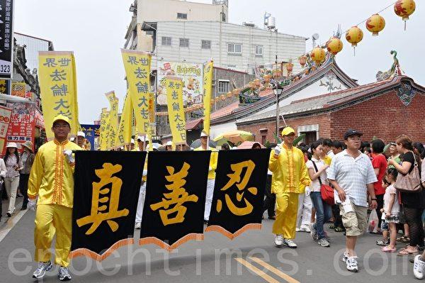 法轮大法旗美踩街活动,为纯朴小镇带来极大的轰动与震撼。(摄影:李晴玳/大纪元)