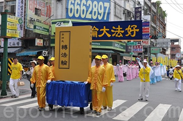 法轮佛法普世洪传,洪法踩街队伍推着《转法轮》,广昭大众快来了解真相、修炼大法。(摄影:李晴玳/大纪元)