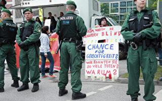 德國新納粹組織種族仇恨系列殺人案開庭 全國聚焦