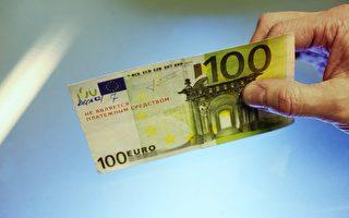 100万欧元钞票满天飞 比利时民众争抢