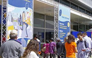 组图:2013布鲁塞尔欧盟开放日