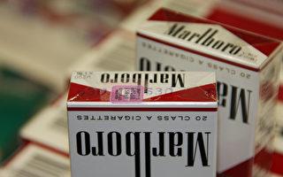 三法案减少吸烟 纽约市议会听证