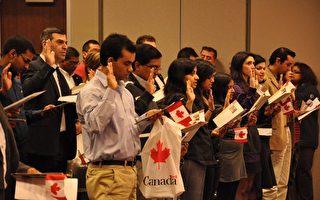 加拿大入籍等待時間長 專家籲改革