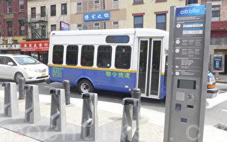 自行車共享系統現華埠