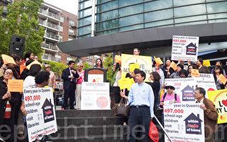 市府削图书馆预算 皇后社区民代抗议