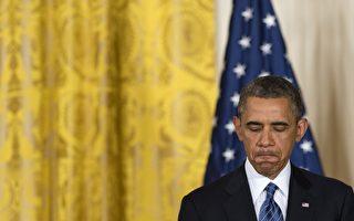 美軍官襲胸案 奧巴馬誓不容忍