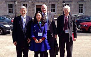 喬高訪問愛爾蘭議會 揭中共活摘器官