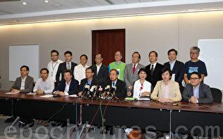 香港真普選聯盟提普選方案七大共識