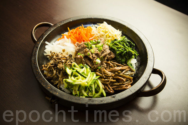 健康石鍋拌飯。(攝影:愛德華/大紀元)