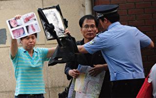 【周曉輝】廢除勞教制度  中紀委和國家信訪局再釋信號