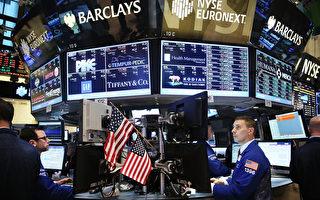 专家:美股持续上涨的几个背后因素