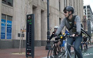 自行車上班日 舊金山設計數表