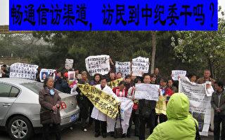 劉紅霞:中紀委領導是不如婊子的法盲