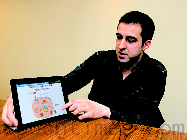 长庚生技马奕安博士(Jan Martel)说明发炎与诸多慢性病间的关联性。(摄影:陈霆/大纪元)