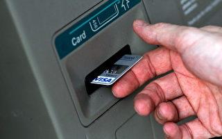 史上最大銀行搶案 駭客閃盜4千萬美元