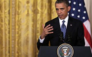 民調:民眾對奧巴馬處理問題能力信心降低