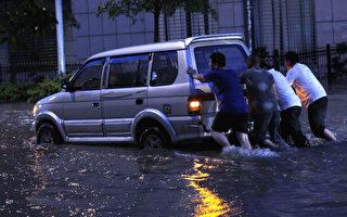 特大暴雨襲廣東 積水2米 百姓稱40年不遇