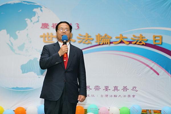 台湾大学社会科学院副院长邱荣举祝贺513法轮大法日(摄影:林仕杰/大纪元)