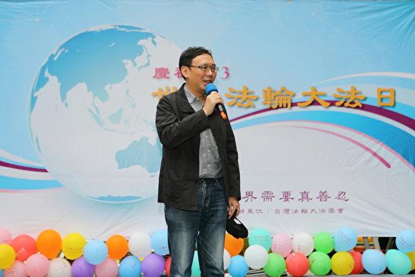 前立法委员、开南大学副校长黄适卓祝贺513法轮大法日(摄影:林仕杰/大纪元)