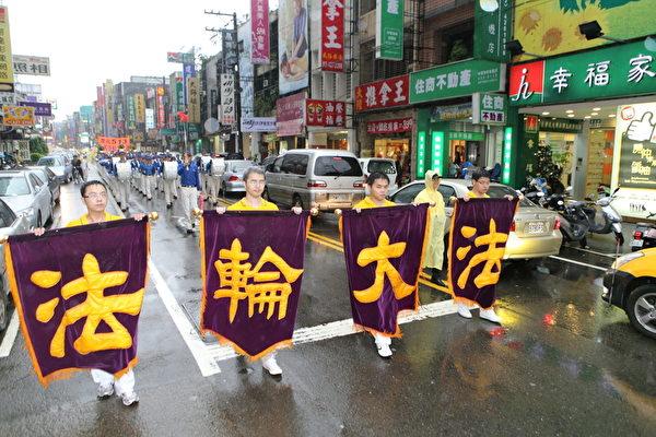 2013桃园513活动(摄影:林仕杰/大纪元)