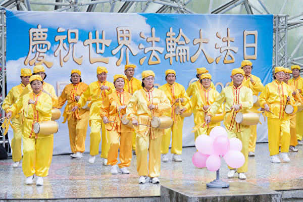 腰鼓隊12日在台北士林官邸表演,並表達對法輪功創始人李洪志大師的感恩之情。(攝影:陳柏州/大紀元)
