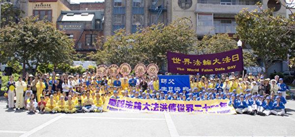 法輪功學員在集會後合影,祝李洪志師父生日快樂。(攝影﹕周容/大紀元)