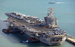 美航母艦隊參加韓美13日聯合軍演