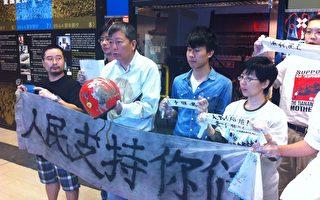 六四新证物香港曝光 揭屠杀真相