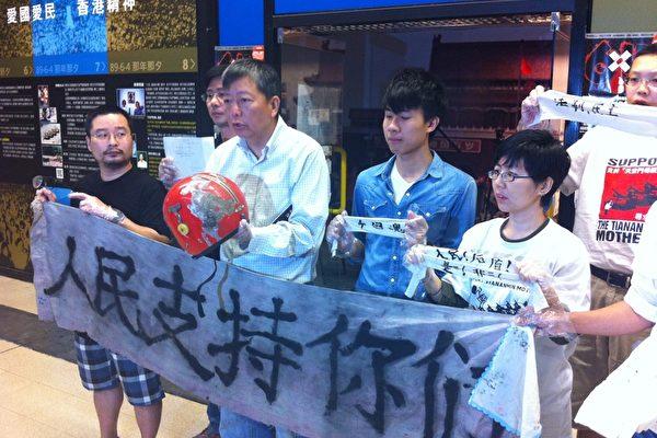 六四新證物香港曝光 揭屠殺真相