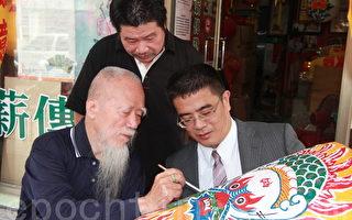 台湾国宝灯笼大师吴敦厚辞世 最爱画龙