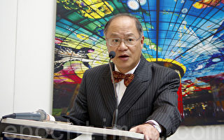 魅力无限 欧洲议会举办台湾形象展