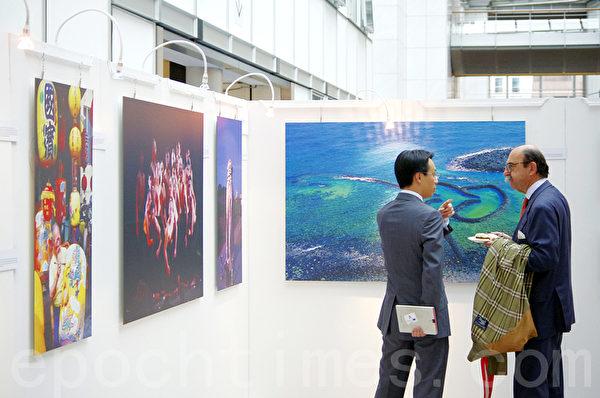 2013年5月14日,台湾驻欧盟兼驻比利时代表处在欧洲议会举行台湾形象展。(摄影:萧然/大纪元)