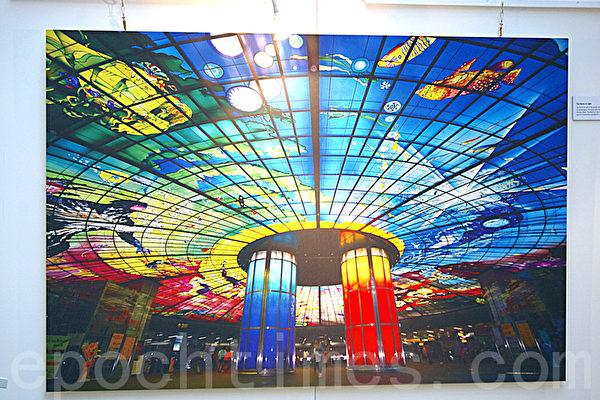 """高雄捷运美丽岛站的""""光之穹顶""""。(摄影:萧然/大纪元)"""