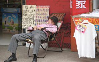 中國經濟潛伏四大風險 經濟學家紛紛下調增長預期